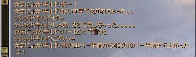Sro20070302_080211_98